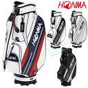 HONMA GOLF(本間ゴルフ)日本正規品 サイドライン入りスポーツタイプ キャディバッグ 2020モデル 「CB-12016」 【あす…
