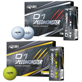 HONMA GOLF(本間ゴルフ)日本正規品 ホンマ D1 SPEEDMONSTER(スピードモンスター) 2021新製品 ゴルフボール1ダース(12個入) 「BT2003」 【あす楽対応】