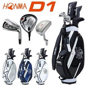 HONMA GOLF(本間ゴルフ)日本正規品 D1 オールインワンセット(セットクラブ) 2021新製品 「メンズクラブ10本セット&キャディバッグ付き(11点セット)」