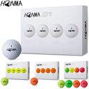 HONMA GOLF(本間ゴルフ) 日本正規品 HONMA New-D1 ホンマ ゴルフボール1ダース(12個入) 2019モデル【あす楽対応】