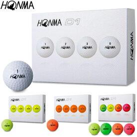 【【最大3300円OFFクーポン】】HONMA GOLF(本間ゴルフ) 日本正規品 HONMA New-D1 ホンマ ゴルフボール1ダース(12個入) 2019モデル【あす楽対応】