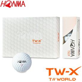 【【最大2900円OFFクーポン】】HONMA GOLF(本間ゴルフ) 日本正規品 TOURWORLD TW-X ゴルフボール1ダース(12個入) 2019モデル 「BT-1802」 【あす楽対応】