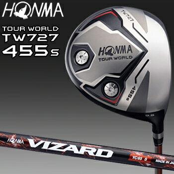 2015新製品HONMAGOLF本間ゴルフ日本正規品TOURWORLD(ツアーワールド)TW727455sW−FORGEDドライバー(455cc)VIZARDYCカーボンシャフト