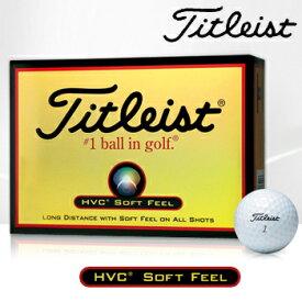 タイトリスト日本正規品 HVCソフトフィール ゴルフボール1ダース(12個入) 【あす楽対応】