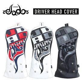 JADO(ジャド) Chain block Tribal (チェーン ブロック トライバル) シリーズ ドライバー用 ヘッドカバー 2020新製品 「JGHC9992D」 【あす楽対応】