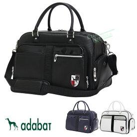adabat(アダバット) ボストンバッグ 2020モデル 「ABB410」 【あす楽対応】