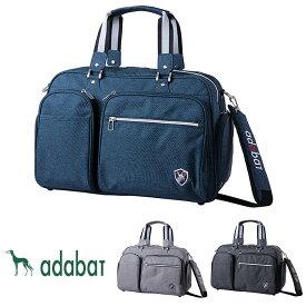 adabat (アダバット) ボストンバッグ 2021新製品 「ABB412」 【あす楽対応】