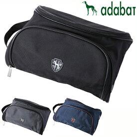 【【最大3300円OFFクーポン】】adabat (アダバット) シューズケース 2019新製品 「ABS306」 【あす楽対応】