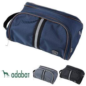adabat(アダバット)日本正規品 シューズケース 2020モデル 「ABS408」 【あす楽対応】