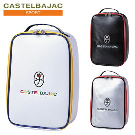 CASTELBAJAC SPORT(カステルバジャック)日本正規品 シューズケース 2021新製品 「CBS025」 【あす楽対応】