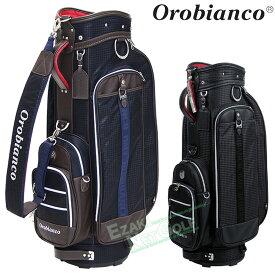 Orobianco(オロビアンコ)日本正規品 キャディバッグ 2020新製品 「ORC003」 【あす楽対応】