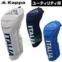 KAPPA GOLF カッパゴルフ日本正規品 ユーティリティ用ヘッドカバー 2019モデル 「KG918AZ13」 【あす楽対応】