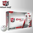 Wilson日本正規品ウィルソンスタッフDX2 SOFTゴルフボール1ダース(12個入り)【あす楽対応】