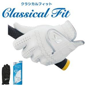 クラシカルフィット GF-1517 [左手用]