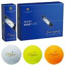 kasco(キャスコ)日本正規品 Zeusimpact2(ゼウスインパクトツー) ゴルフボール1ダース(12個入) 【あす楽対応】