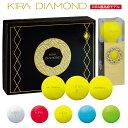 Kasco(キャスコ)日本正規品 KIRA DIAMOND(キラダイヤモンド) 2020モデル ゴルフボール1ダース(12個入)