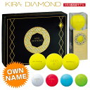 【オリジナルマーク1色オンネーム】 Kasco(キャスコ)日本正規品 KIRA DIAMOND(キラダイヤモンド) 2020モデル ゴルフボール1ダース(12個入)