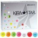 kasco(キャスコ)日本正規品 KIRA★STAR2 (キラスター) 2020モデル ゴルフボール1ダース(12個入) 【あす楽対応】