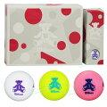 Wilson(ウィルソン)日本正規品WILSONBEAR4(ウィルソンベア)2020新製品ゴルフボール1ダース(12個入)【あす楽対応】