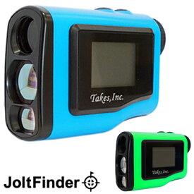 【【最大2900円OFFクーポン】】Takes Inc(テイクスインク)日本正規品 Jolt Finder(ジョルトファインダー) 多機能搭載ゴルフ用レーザー距離計 【あす楽対応】