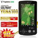 2016モデルYUPITERU(ユピテル)ゴルフナビYGN6100「GPS距離測定器」【あす楽対応】