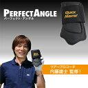 YAMANIGOLF(ヤマニゴルフ)パーフェクトアングルPERFECT ANGLEQMMGNT01(10)「ゴルフ練習用品」【あす楽対応】