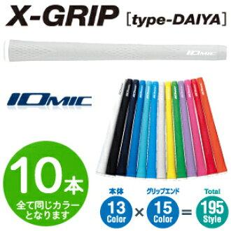 IOMIC ( iomic ) X-GRIP [type-DAIYA] wood & iron for grip diameter :M60 grip 10 book set