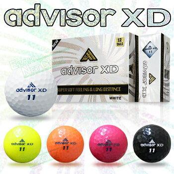 2013新製品AdvisorXD(アドバイザーエックスディー)ゴルフボール1ダース(12個入)【あす楽対応_四国】