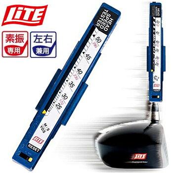 Lite(ライト)ヘッドスピードテスターG−58「ゴルフ練習用品」【あす楽対応】