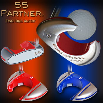 55PARTNER(ゴーゴーパートナー)SuperTwolegsputter(スーパーツーレッグスパター)