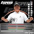 elitegrips(エリートグリップ)ゴルフ専用トレーニング器具1SPEED(ワンスピード)TT1−01「ゴルフ練習用品」【あす楽対応】