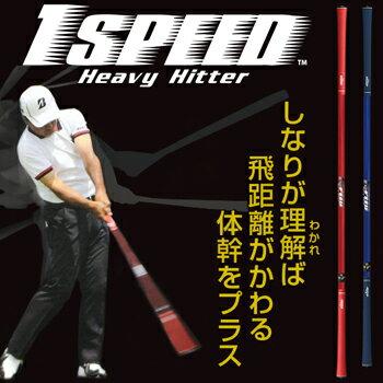 2016モデルelite grips(エリートグリップ)ゴルフ専用トレーニング器具1SPEED Heavy Hitter(ワンスピード ヘビーヒッター)TT1−HH「ゴルフ練習用品」【あす楽対応】