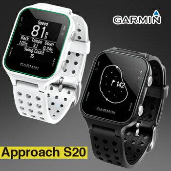 ガーミン(GARMIN)日本正規品高性能GPS距離測定器腕時計型GPSゴルフナビAPPROACH(アプローチ) S20J「010-03723」【あす楽対応】