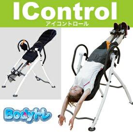 Bodyトレ IControl(ボディトレ アイコントロール)「BT−1511」