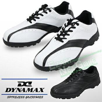 2016秋冬新製品DYNAMAX(ダイナマックス)スパイクレスゴルフシューズ「DMGS−1601」