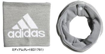 adidasJapan(アディダスジャパン)日本正規品ビッグロゴネックウォーマー「FYP31」【あす楽対応】