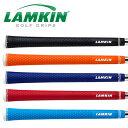 Lamkin(ラムキン)R.E.L. ACE(R.E.L.エース)ウッド&アイアン用ゴルフグリップ口径58「REL ACE580」