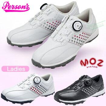 2016モデルPERSON'S(パーソンズ)MOZシステム搭載レディス スパイクレスゴルフシューズ「PGS−2016」