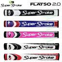 SuperStroke(スーパーストローク)FLATSO2.0(フラッツォ)パターグリップ【あす楽対応】