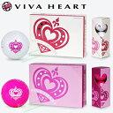 2016モデルVIVA HEART(ビバハート)女性専用設計ゴルフボール1ダース(12個入)「VHL001」【あす楽対応】
