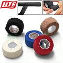 Lite(ライト)スーパーGテープ万能バンデージG−23