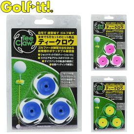 Golfit!(ゴルフイット) LiTE(ライト)日本正規品 ティークロウ 「M-10」 「ゴルフスイング練習用品」
