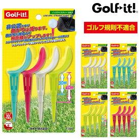 Golfit!(ゴルフイット) LiTE(ライト)日本正規品 ノンスライスティーMAX 「全長101mm(4本入) T-395」 【あす楽対応】