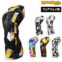 【2021春夏新色】 LOUDMOUTH GOLF(ラウドマウス ゴルフ)日本正規品 フェアウェイウッド用ヘッドカバー 「LM-HC0008/FW…