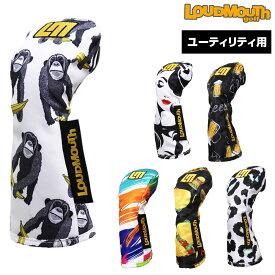 【2021春夏新色】 LOUDMOUTH GOLF(ラウドマウス ゴルフ)日本正規品 ユーティリティ用ヘッドカバー 「LM-HC0008/UT」 【あす楽対応】