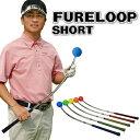 Lynx(リンクス)日本正規品 FURE LOOP SHORT(フレループショート) カーブ型スイング練習器 「ゴルフスイング練習用品」…