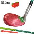 Lynx(リンクス)日本正規品ICHIGO(いちご)ウェッジ2021新製品オリジナルカーボンシャフト【あす楽対応】