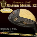 Lynx(リンクス)日本正規品MASTER MODEL XI(マスターモデル11)プレミアムゴールド高反発フェアウェイウッドPOWER TUNED BORONプ...