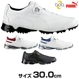 PUMAGOLF(プーマゴルフ)日本正規品TITANTOUR IGNITE Premium Boa(タイタンツアーイグナイトプレミアムボア)ゴルフシューズ「188655」サイズ:30.0cm【あす楽対応】
