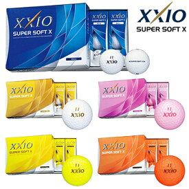 【【最大3300円OFFクーポン】】ダンロップ ゼクシオ日本正規品 XXIO SUPER SOFT X (スーパーソフトエックス) ゴルフボール 1ダース(12個入り) 【あす楽対応】